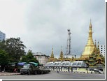 В Мьянме впервые за 20 лет начал работать парламент