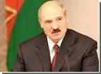 Допрыгался, голубчик. Лукашенко запретят въезд в ЕС и заморозят его активы
