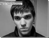 """В Петербурге подросток """"заказал"""" своих родителей"""