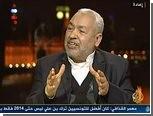 В Тунис вернулся изгнанный лидер исламистов