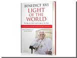 Последняя книга Папа Римского разошлась миллионным тиражом