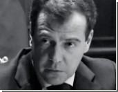 Медведев пообещал наказать руководство Домодедово