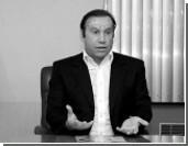 Суд взыскал с Виктора Батурина почти 100 млн рублей