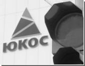 Великобритания завела дело на сообщника Ходорковского