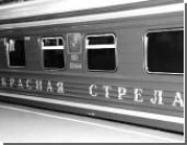 Из-за поломки «Красной стрелы» остановились 18 поездов