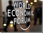Давосский экономический форум ввел квоты на женщин