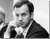 Дворкович: Госкомпании не готовы тратить на модернизацию
