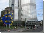 ЕС подсчитал убытки от киберкраж квот на выбросы газов