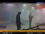 """Момент взрыва в """"Домодедово"""" зафиксирован камерой видеонаблюдения"""