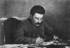 Памятник кровавому палачу Сталину все-таки взорван