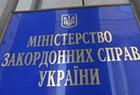МИД просит туроператоров не наживаться на украинцах, желающих отправиться в Египет