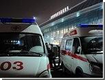 """Нью-йоркский полицейский соберет данные о теракте в """"Домодедово"""""""