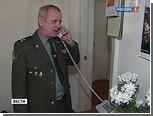 Квачкова обвинили в организации вооруженного мятежа