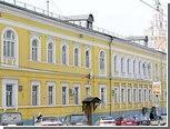 """Арестованы подозреваемые в подготовке """"новогоднего"""" теракта"""