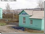 В Кемеровской области убили семью из четырех человек