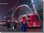 """Возможным исполнителем теракта в """"Домодедово"""" назвали женщину"""