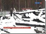 Следователи вычислили босса мафии из Гусь-Хрустального