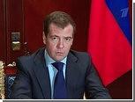 Медведев ввел особый режим безопасности на транспорте