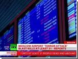 В Домодедово взорвали бомбу мощностью пять килограммов тротила