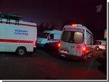 """Следствие опровергло двух исполнителей теракта в """"Домодедово"""""""