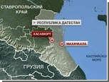 Взрыв у дагестанского кафе признали терактом