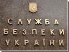 СБУ занялась взрывами в Макеевке