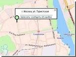 В Москве ограбили Тушинский райком КПРФ