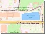 В Москве убили сотрудника телекомпании