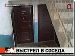Екатеринбургского милиционера арестовали за убийство соседа