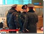 """СК РФ заявил об отсутствии контроля за входом в """"Домодедово"""""""