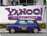 Yahoo! разрешит идентификацию под логинами Google и Facebook