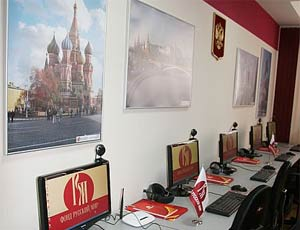 """Фонд """"Русский мир"""" открыл свой 80-й центр в Гагаузии"""