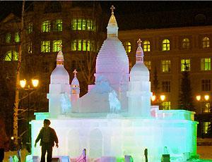 В Москве начинает работу ледовый городок Moroz City