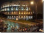 Спонсор реставрации Колизея пригрозил разорвать контракт