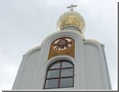 У православных христиан сегодня Рождественский сочельник / Епископ Тираспольский и Дубоссарский выступил с Рождественским посланием