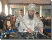 В канун Крещения в храмах Приднестровья освящают воду