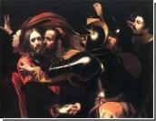 СМИ: Украденная из одесского музея картина Караваджо - подделка