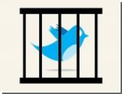 """Таиланд приветствует решение Twitter о введении цензуры микроблогов[x] / """"Это хорошая идея"""""""