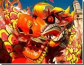 Страны Азии встретили год Дракона / Эксперты по фэн-шую пугают новыми катастрофами