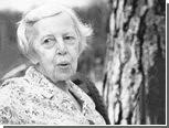 Учреждена премия Норы Галь