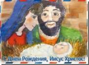 """В Приднестровье проходит акция """"Нарисуй Рождество"""""""