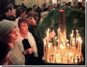Православные христиане сегодня отмечают сочельник