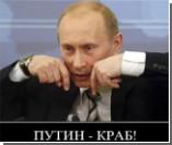 """В Подмосковье журналистов учат, как правильно любить Путина / Пресса получила """"указивки"""" с инструкциями по освещению митингов"""