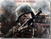"""Михалкова оставили без """"Оскара"""" / """"Цитадель"""" не получила номинацию на престижную награду"""