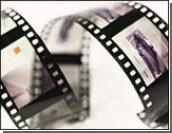 В Одессе пройдет фестиваль французского кино