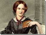 Опубликованы любовные письма Шарлотты Бронте