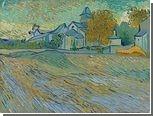 Пейзаж Ван Гога из коллекции Элизабет Тейлор уйдет с молотка
