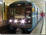 В московском метро зазвучит классическая музыка