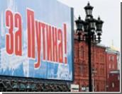 """Жене наврал, что на рыбалку, а сам на митинг """"За Путина!"""" (ВИДЕО) / В регионах заработал """"план Володина"""" о перехвате инициативы у оппозиции"""