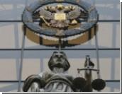 Верховный суд признал законным исключение зданий из списков памятников Петербурга
